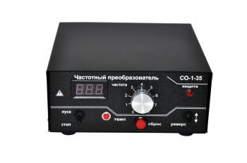 Преобразователь частоты СО-1-35 5,5 кВт вх. Вх:1-ф/220В | Вых:3-ф/220В для Трехфазных электродвигателей